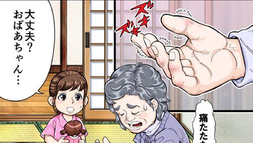 関節エコー研修~診断編~